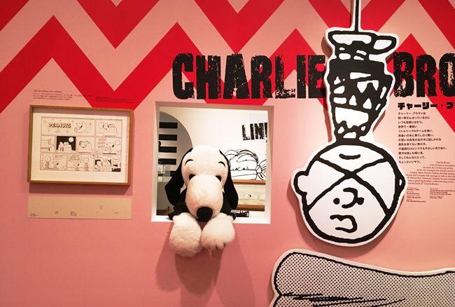 みんな大好き!スヌーピーの仲間たちが大集合――。<br>開館1周年を迎えたスヌーピーミュージアム(東京都港区六本木)で、4月22日から記念展「ピーナッツ・ギャング・オールスターズ!―ともだちを紹介し…