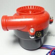 gemodificeerde auto simulatie geluid elektronische universele turbo blow off valve geluid nep turbo blow off geluid geluid dump valve(China (Mainland))