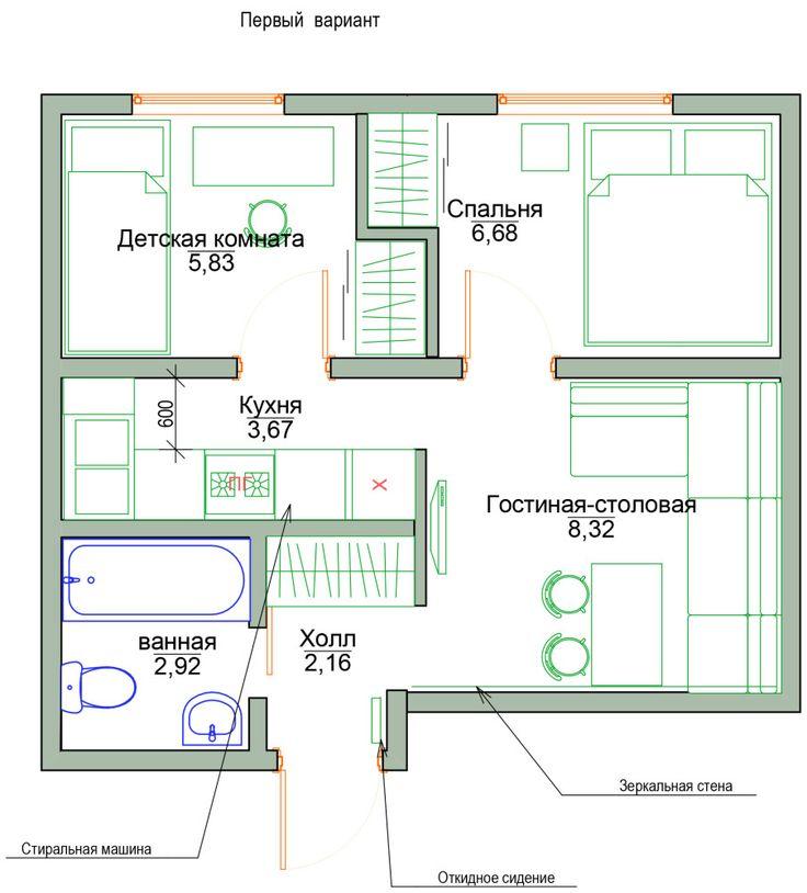 Однокомнатная квартира в типовом доме серии II-35