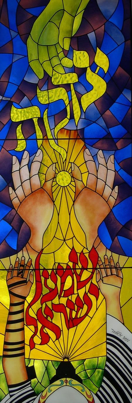 """Shema & Teddakah, by Maurice Mahler. """"This is one of six windows I created for a Chabad center in New Jersey, based on the Lubavitcher Rebbe's mitzvah campaigns."""""""