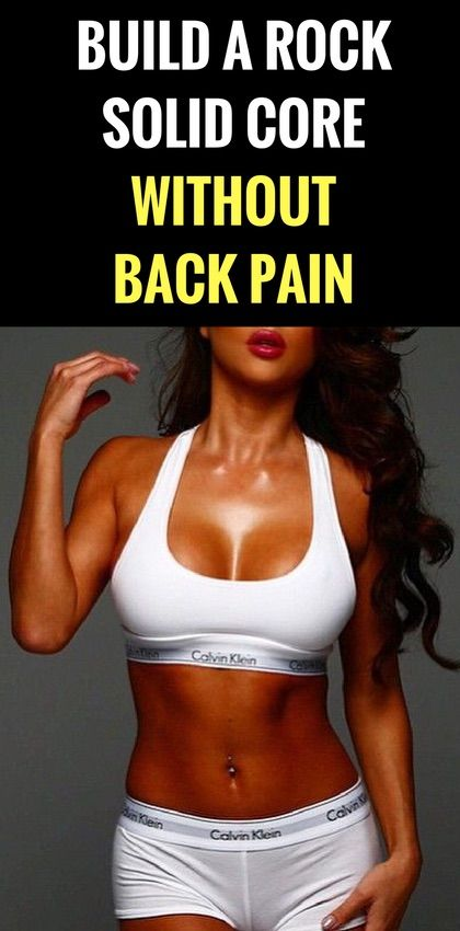 6-amazing-moves-to-build-a-rock-solid-core-all-without-back-pain