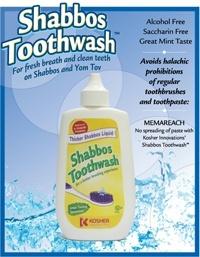 Shabbos Toothwash