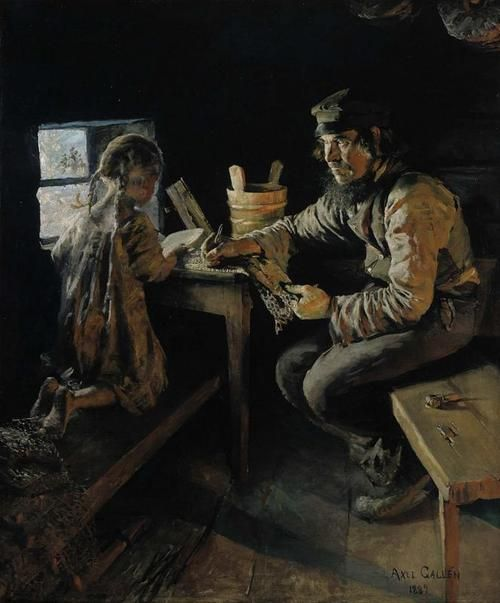 First Lesson - Akseli Gallen-Kallela  1887