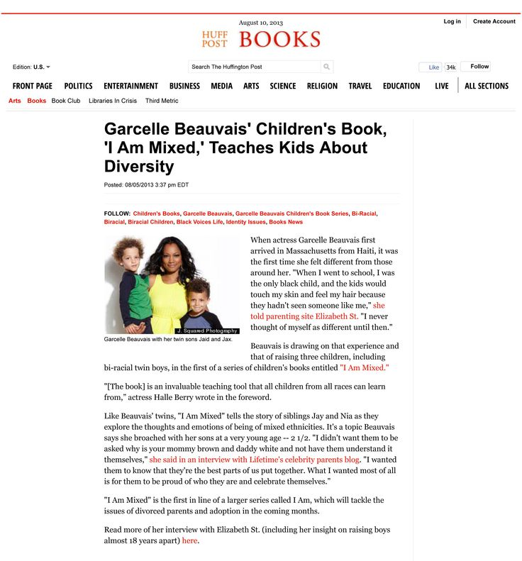 Garcelle and I Am Mixed on The Huffington Post #IAmMixed #GarcelleBeauvais #mixed #mixedkids #mixedbabies