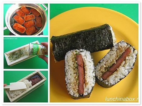 spam musubi? Should I embrace my Hawaiian birthplace and try spam sushi?
