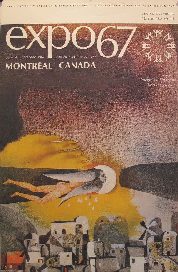 1967 - International and Universal Exposition - Montreal