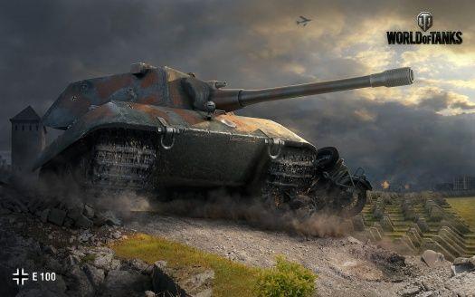 E 100 World Of Tanks