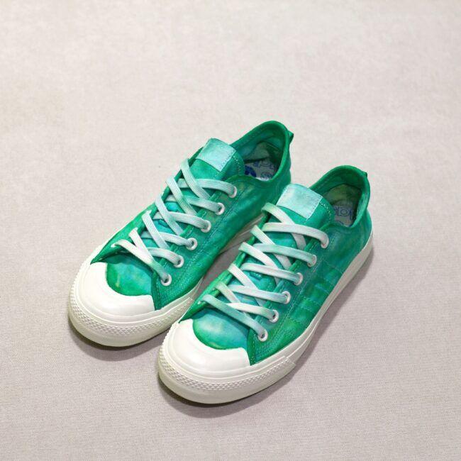 adidas Nizza SQS underwater green | Adidas nizza, Sneakers