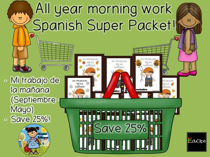 ALL YEAR PACK http://www.teacherspayteachers.com/Product/Mi-trabajo-de-la-manana-ALL-YEAR-SUPER-PACK-Spanish-version-1201145