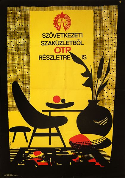 Furnish your home from the cooperative stores with an OTP Bank loan 1965 poster