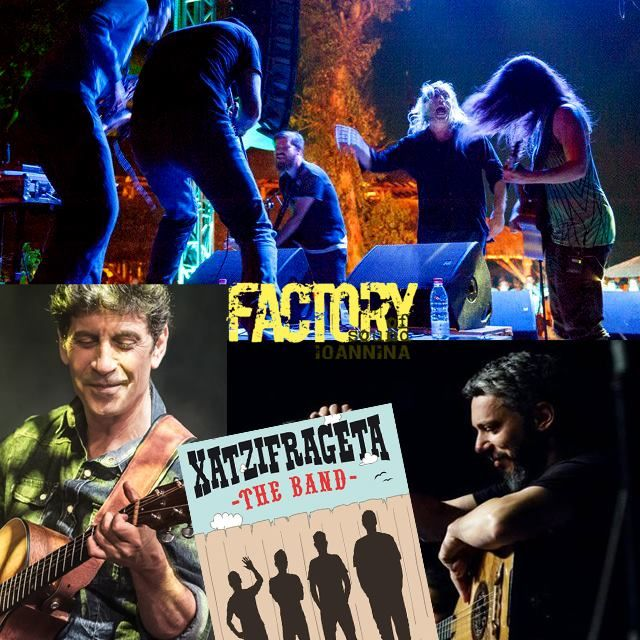Noέμβριος και Δεκέμβριος θα έχουν τέσσερις βραδιές που κανείς δεν θέλει να χάσει... Πάρε τώρα το εισιτήριό σου!  https://www.viva.gr/tickets/music/factory-of-sound-ioannina/sokratis-malamas/ https://www.viva.gr/tickets/music/factory-of-sound-ioannina/xatzifrageta/ https://www.viva.gr/tickets/music/factory-of-sound-ioannina/alkinoos-ioannidis/ https://www.viva.gr/tickets/music/factory-of-sound-ioannina/giannis-aggelakas-1/