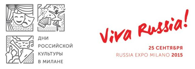 Expo 2015 Milano Blog: Russian culture days, 24 to 29 Sept 2015