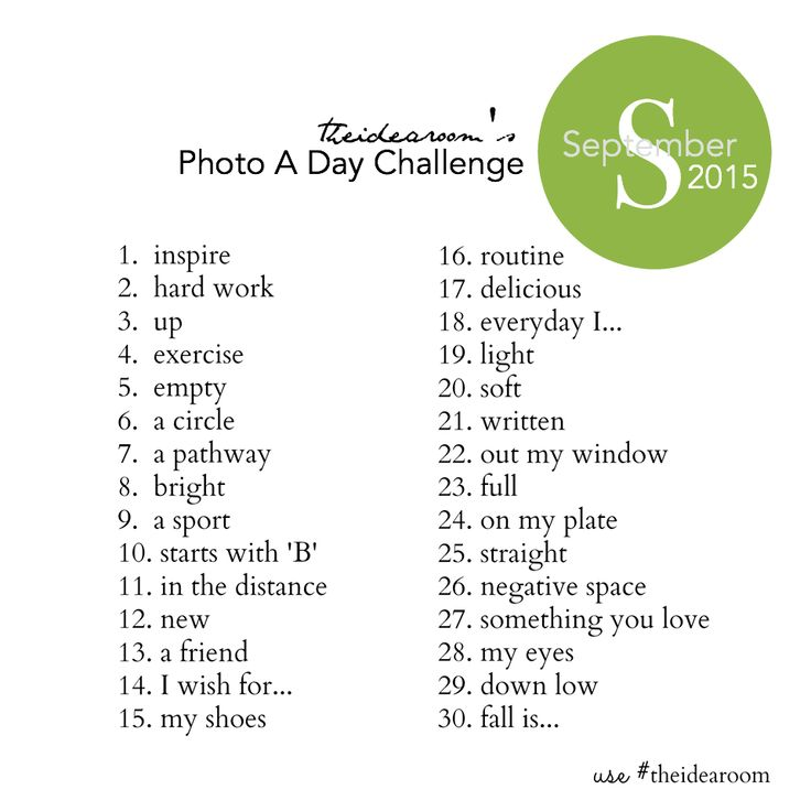 September Photo A Day Challenge - The Idea Room