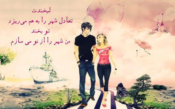 مجموعه شعر نو عاشقانه In 2021 Persian Quotes Poster Movie Posters