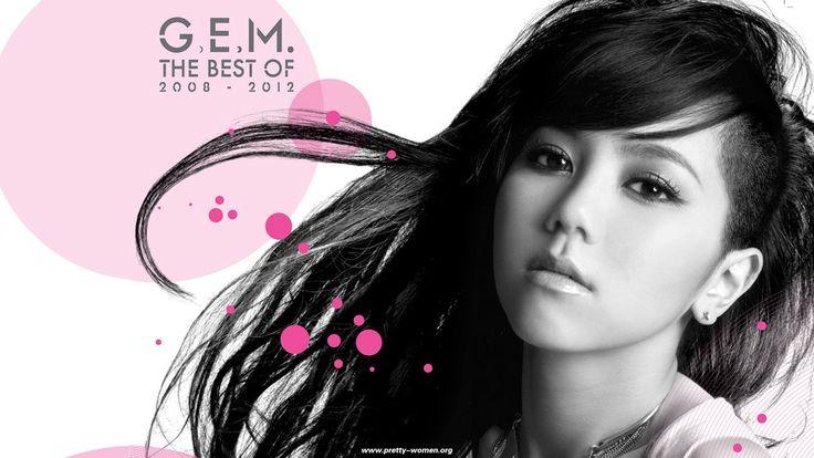 G.E.M.(Get Everybody Moving)(7)_www.pretty-women.org