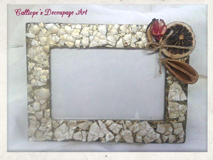 Κορνίζες | Calliope's Decoupage Art
