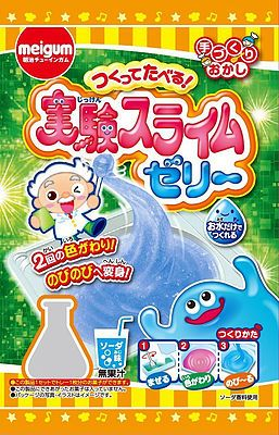 Japanese candy store in US. Cutie Pie Kawaii Japanese Candy store. Ship Japanese Candy from US. Large Selection Japanese Candy US Seller.
