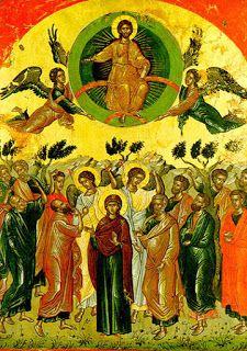 Pictor de Icoane: Inaltarea Domnului