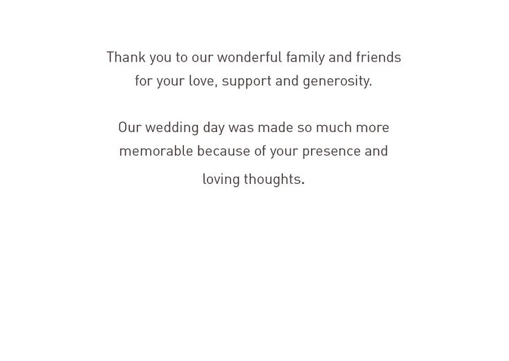 Wedding Thank You Wording Cards Sympathy Est