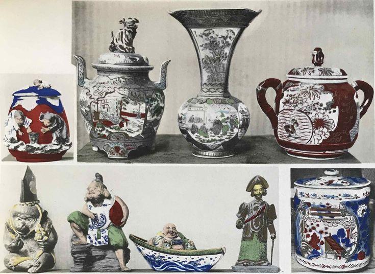 La Collection Guerinet. Art Chinois, Indo-Chinois, Japonais. #asianart #antiques #ceramics #chineseart #collection #decorativeart #figurines #fineart #guerinet #japaneseart #lacquer #portfolio #pottery #screens #vases