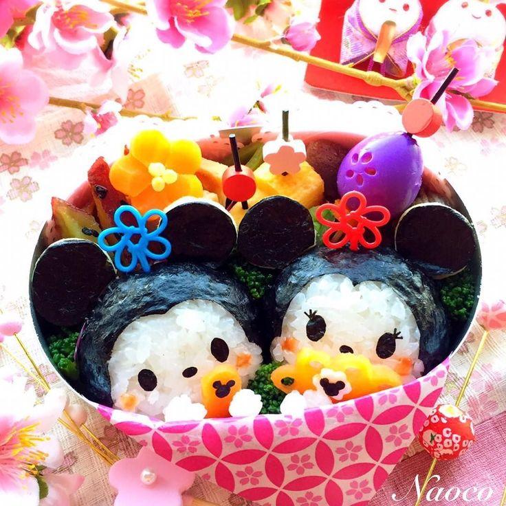 TsumTsum Mickey and Minnie in Hinamatsuri Festival   ツムツムミッキーミニーのひな祭り  おはようございます 今日の次女ちゃん幼稚園弁当です 明日が幼稚園の年長さんお別れ遠足で 年少さんな次女ちゃんはお休みなので 今年最後のひな祭り園弁でした と言っても 明日もお弁当作りますけどね  おかず めかじきの酒粕味噌漬け焼き 揚げない大学芋ごま塩和え 蒟蒻と根菜の旨煮 薩摩芋のはちみつレモン煮 うずらの紫キャベツ汁漬け 出し巻き卵 ブロッコリー スナップえんどうのマリネ  のレシピや作り方の説明 キャラ材料などは 今日のブログに載せてますので よかったらプロフィールのリンクから 覗いてくださいね 今日も添加物加工品フリー弁でした ちなみに ミキミニの耳の土台は チーズじゃなくて芋です うずらを試しに 紫キャベツのマリネ汁で漬けてみたら ものすごい綺麗な色になった件  来週から月 新しい門出とお別れの月 春は大好きな桜が咲く 大好きな季節なのですが お別れだけはニガテです 早く暖かくならないかなぁ  あっ アイコンのおばちゃんに…