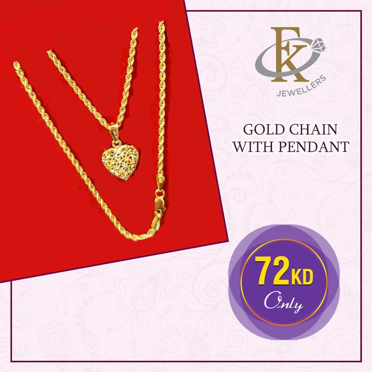 This beautiful pendant with chain from FK Jewellers will jazz up your attires. Get it now!  ▶ Price: 72 KD ▶ Gold Carat: 22 Carat ▶ FREE SHIPPING  How to Order: Share with us your Shipping Address and Contact number. Location: Shop no. 121, Ground Floor, Souk Al Watiya, Maliya, Kuwait Call us on: 66951426 WhatsApp, IMO & Viber: 66951426