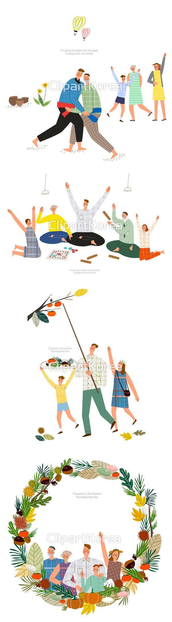 일러스트 가을 가족 감 명절 밤 부부 송편 어른 자녀 추석 프레임 할머니 할아버지 함께함 시골 행복 호박 화목 화환 수확 계절 illust…