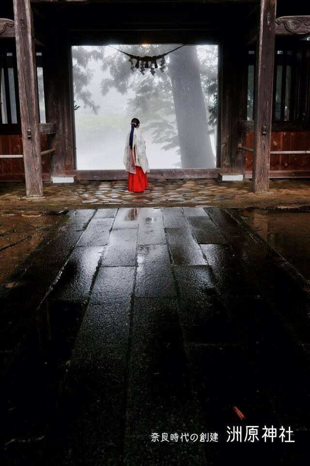 巫女 Miko - a jinja (Shinto shrine) maiden, assistant to priests. Offers dances during ceremony.