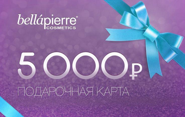 """""""Подарочная карта"""" Подарочная карта на сумму 5000 руб"""