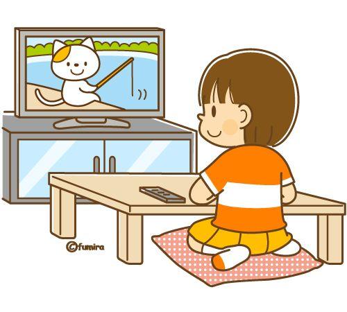 テレビを見る女の子のイラスト(ソフト)