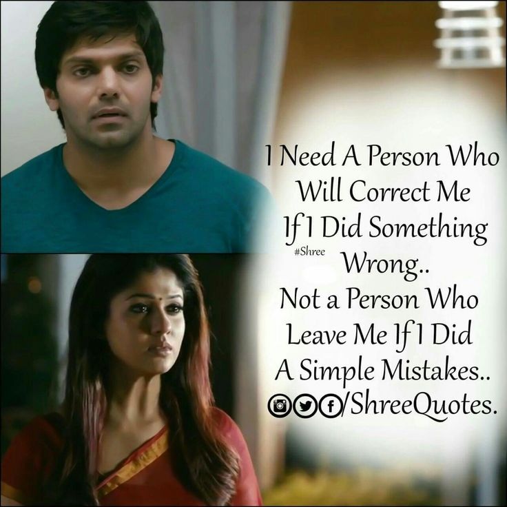 Tamil Movie Quotes About Friendship: Best 25+ Birthday Girl Quotes Ideas On Pinterest
