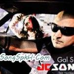 mp3mad Gal Sun Punjabi Tracks, Songs.pk Gal Sun Full mp3 Songs, Dailymotion Free Gal Sun Punjabi, Djpunjab Gal Sun Songs, Pagalworld Gal Sun Punjabi Songs, Gal Sun Song Mp3skull.com, Gal Sun youtube Audio Songs, mp3hungama Gal Sun Full Songs, Gal Sun Songs, Gal Sun Punjab Song, Gal Sun mp3, Gal Sun Audio, Gal Sun Music, Latest Gal Sun Punjabi Music, Free Download Gal Sun Punjabi Music, Gal Sun Song JC Sona Ft Noordeep Lally, Gal Sun Album Punjabi Songs, Gal Sun HQ mp3 Download, Gal Sun 4mb…