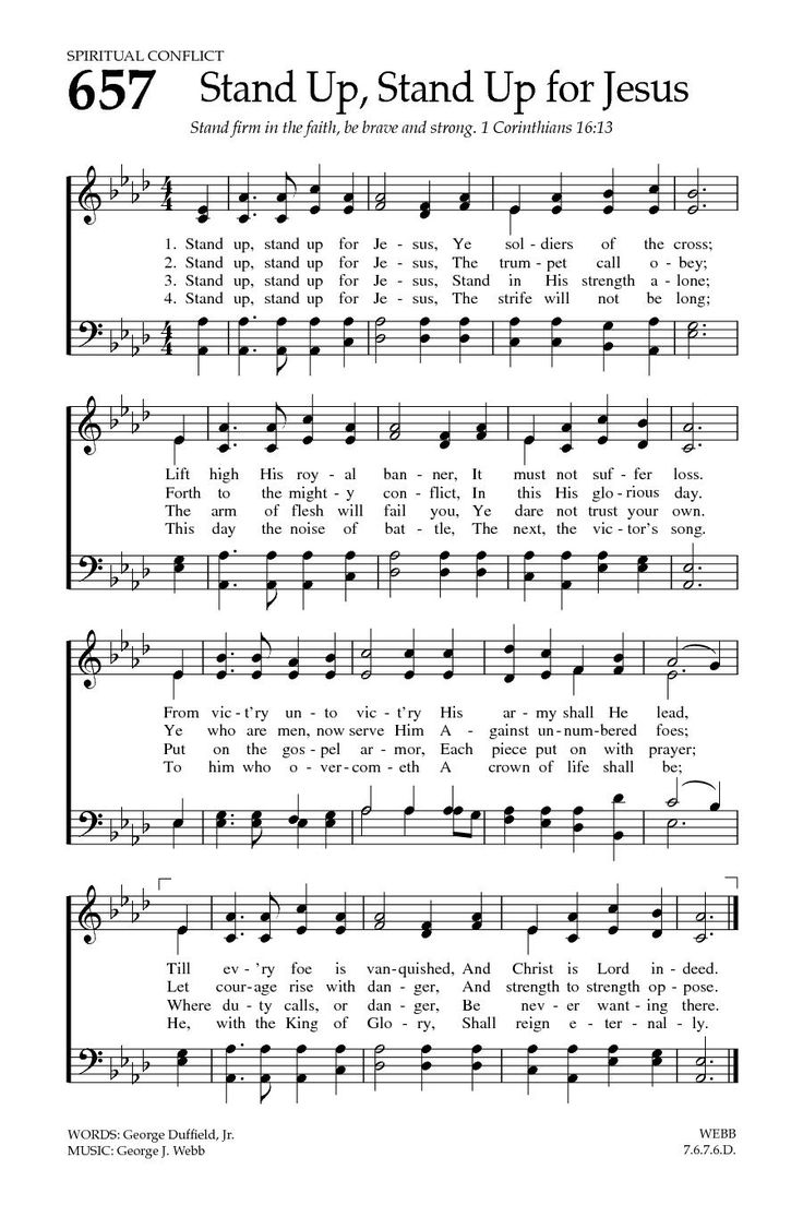 106 best hymns images on pinterest church songs church music lyrics by george duffield jr stand firm in the faith be brave and strong hexwebz Gallery