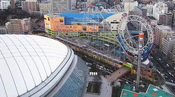 Tokyo Dome City - A Leisure complex! Shopping eating & entertainment.
