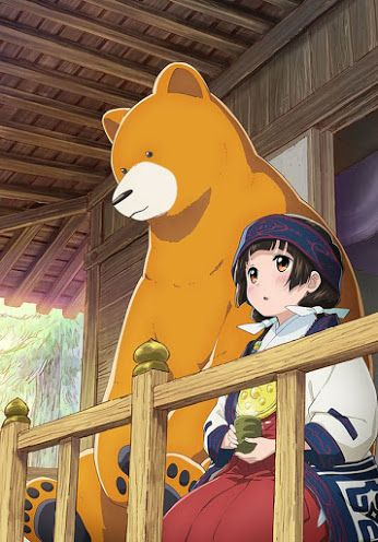KUMA MIKO: an anime I'm thinking about watching, solely because there is a bear, and I love bears. :3