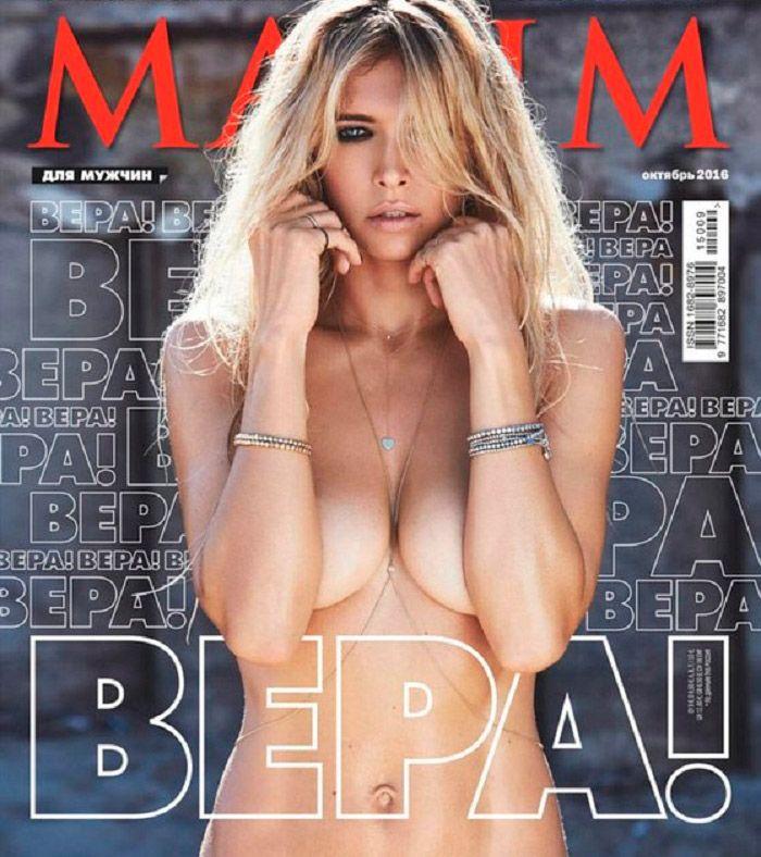 Новые порно фото из журнала максим 11