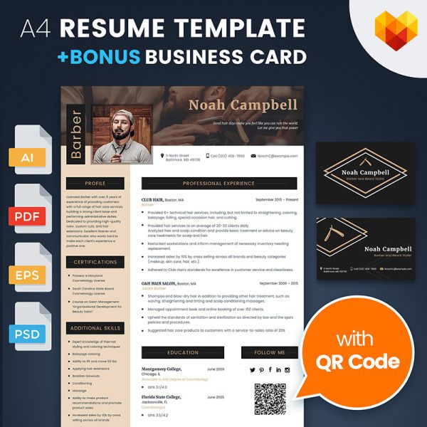 Noah Campbell - Barber, Haircut and Beard Stylist Resume Template #65236