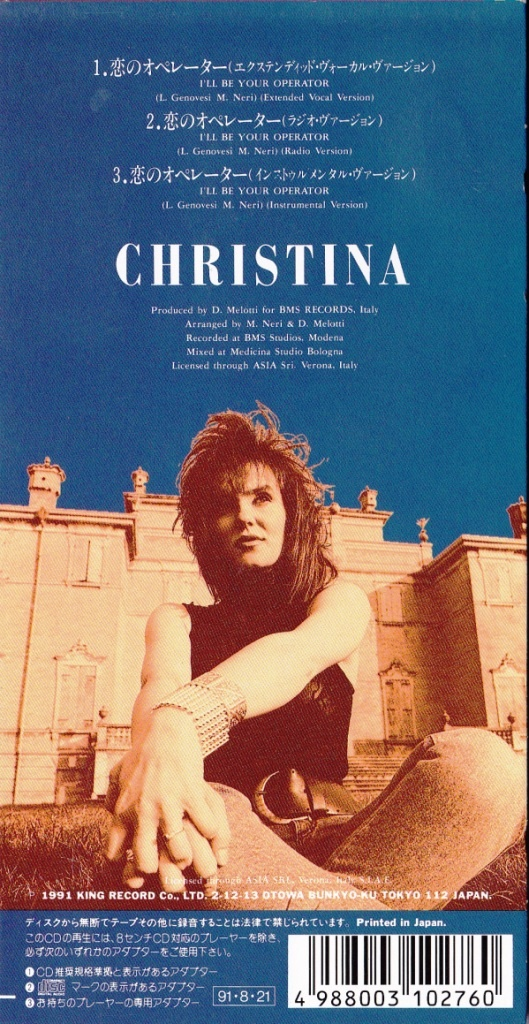 Christina (Japanese edition)