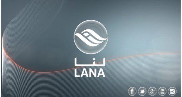 تردد قناة لنا السورية الجديد على قمر النايل سات 2019 Modem Retail Logos Neon Signs