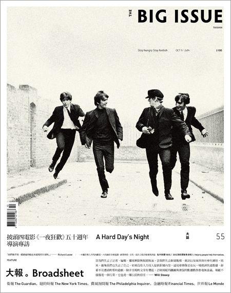 THE BIG ISSUE 大誌雜誌 10月號 第 55 期出刊 - bigissue - 樂多日誌