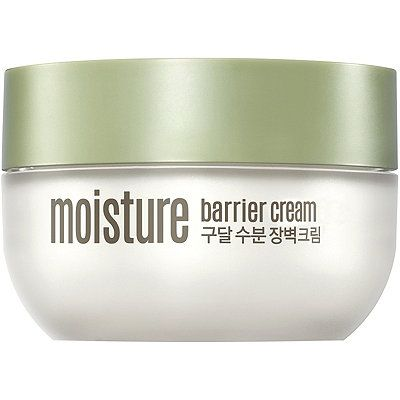 Goodal Moisture Barrier Cream