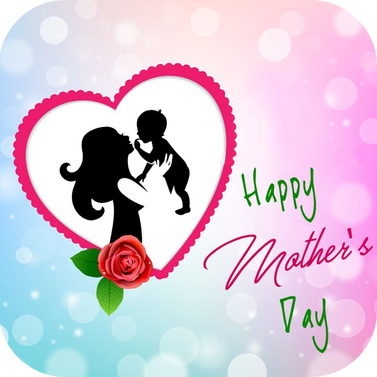 HAPPY MOTHERS' DAY!! For This Mother's day send a lovely Photo Frame to your mom with your own picture decorated with your own Special words! Mother's Day Photo Frames App give the easiest way to send your Frames, Selfie via email, Twitter and Facebook.
