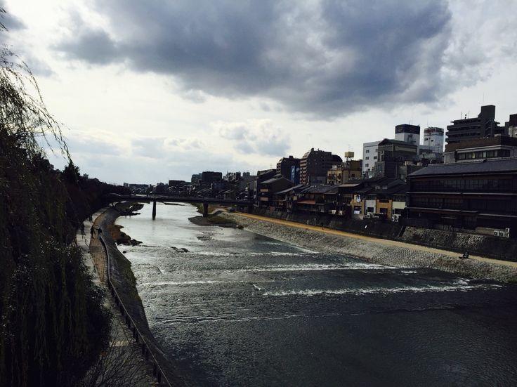 Gion. Kyoto