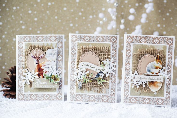 ScrapBerry's: Christams cards with A Taste of Winter by V. Shelemekh