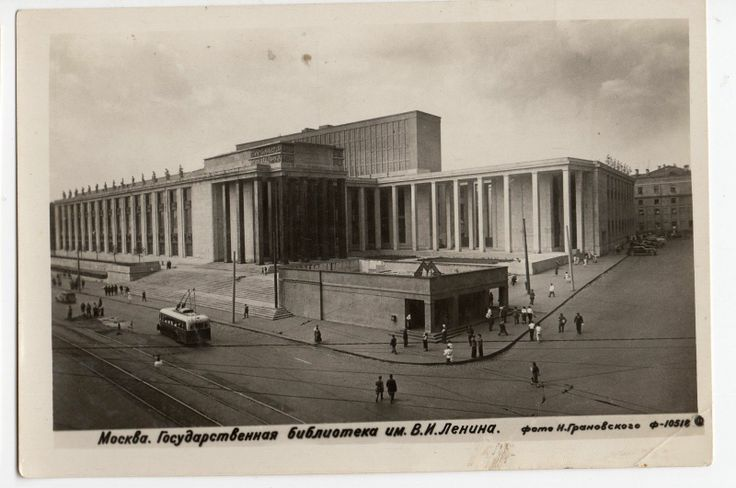 1939 : moskau | eBay