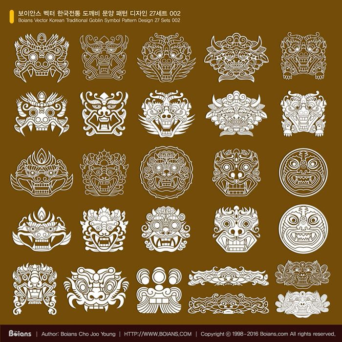 1. Name: Boians Vector Korean Traditional Goblin Symbol Pattern Design 27 Sets 002 2. Format: AI 9.0 / RGB Color, Vector 3. License: Standard License, Extended License 4. Price (USD): Standard License, $50, Extended License $150 5. Delivery: Download After Payment 6. South Korea won payment: Ca
