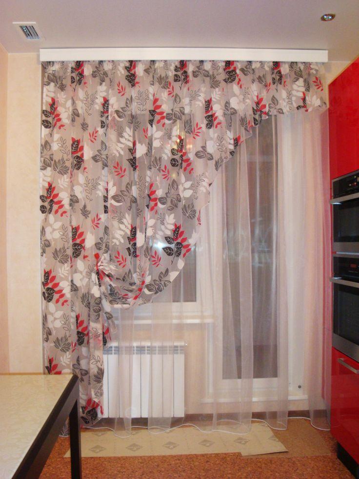 Шторы для кухни - www.blindsviola.com