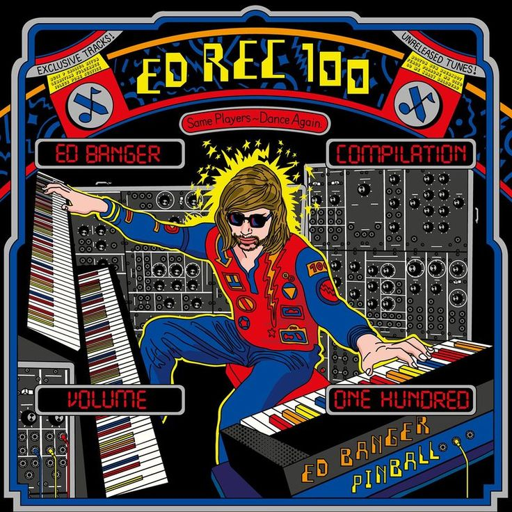 Ed Rec 100 by Various Artists