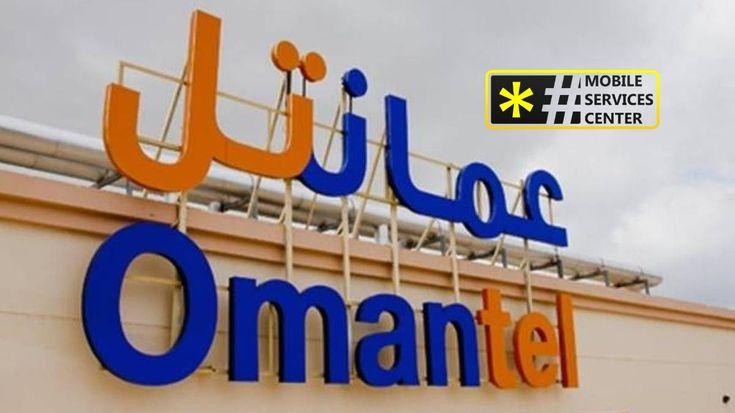 عروض عمانتل Neon Signs Company Logo Mix Photo