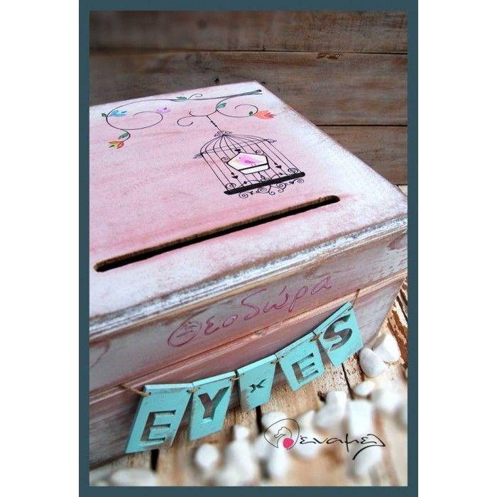 Βιβλία ευχών & Κουτιά Ευχών : Κουτί ευχών Birds